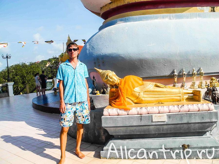Статуя Биг Будды на Самуи