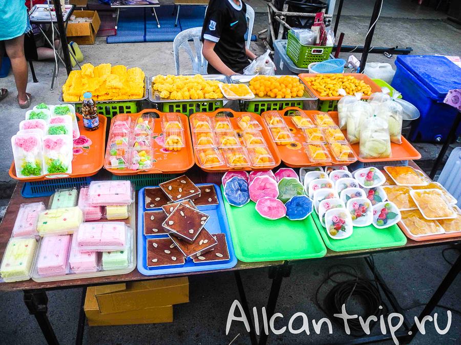 Вечерний рынок на Самуи, Ламаи