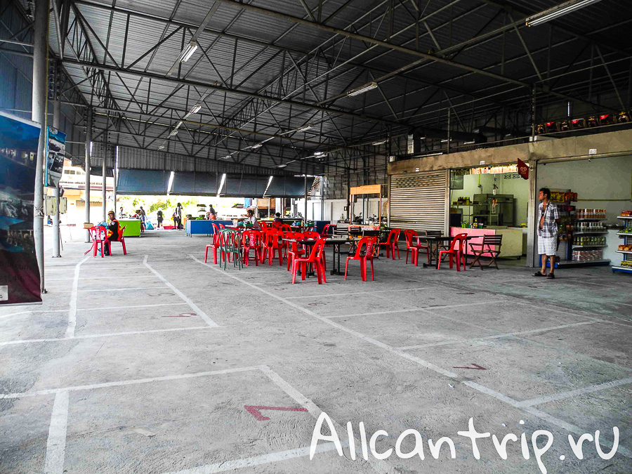 Автовокзал на Самуи