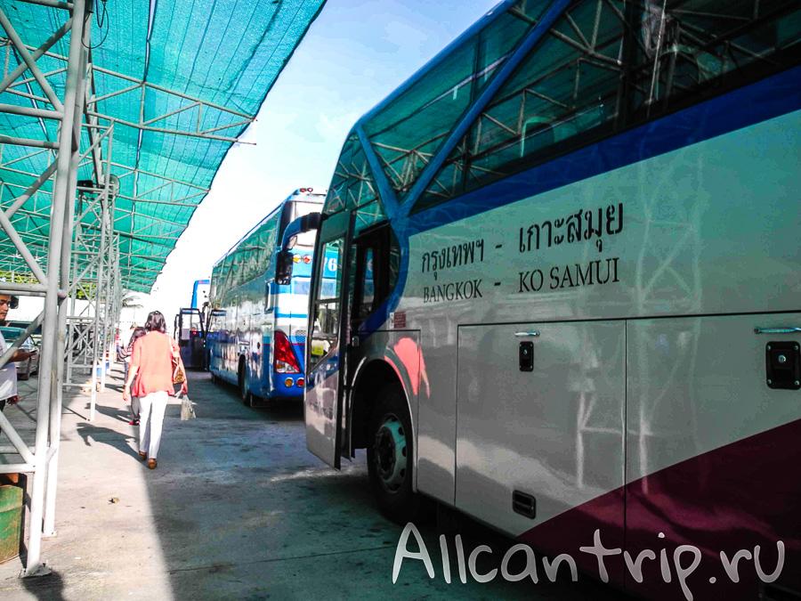 Автобус Самуи-Бангкок