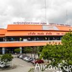 Северный автовокзал (Mo Chit) в Бангкоке