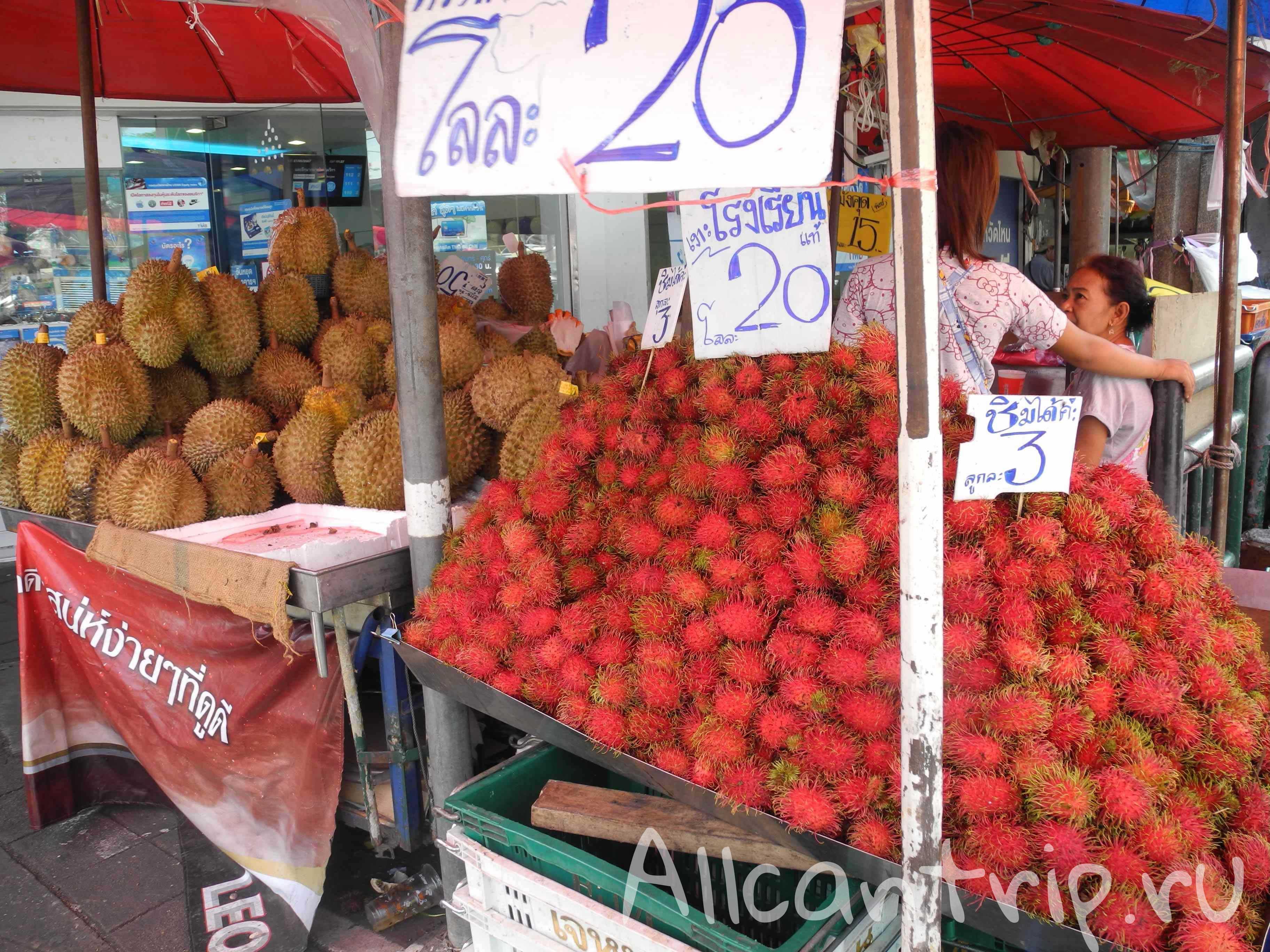Фруктовый рынок на Самсен Роад (Samsen road) рамбутаны