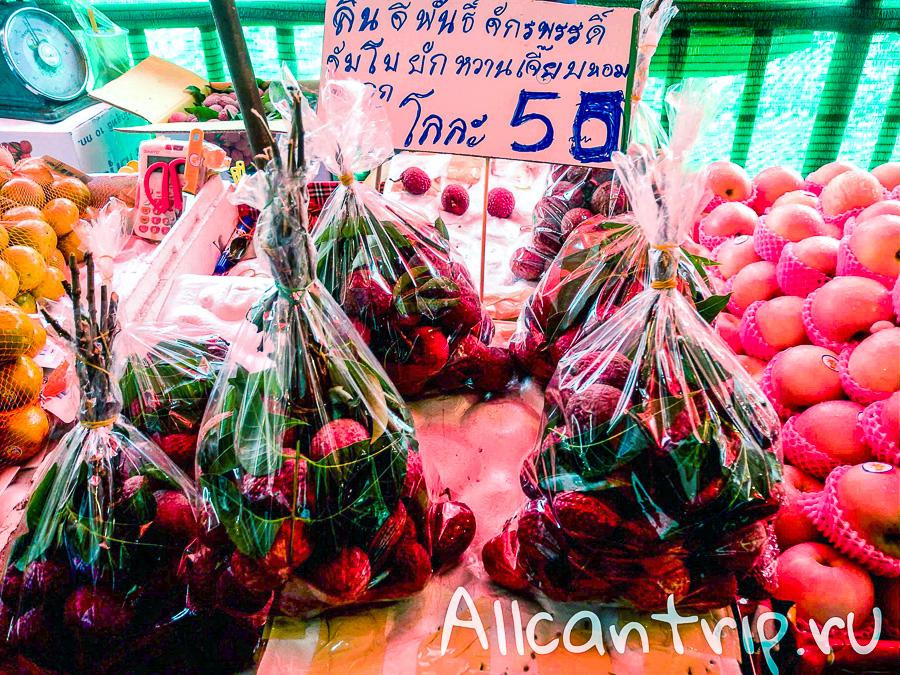 Фруктовый рынок на Самсен Роад (Samsen road) личи