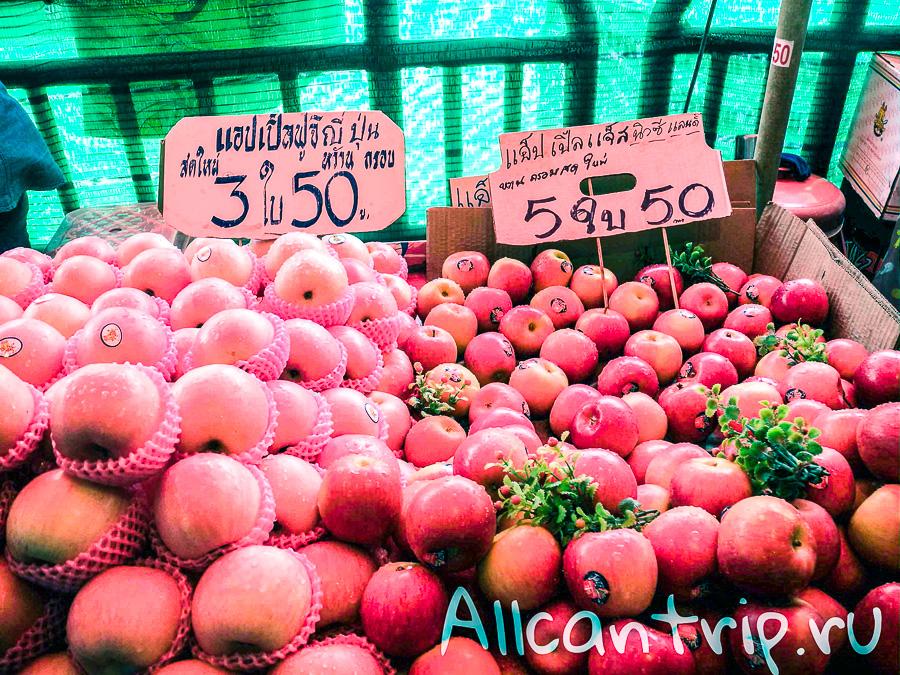 Фруктовый рынок на Самсен Роад (Samsen road) яблоки