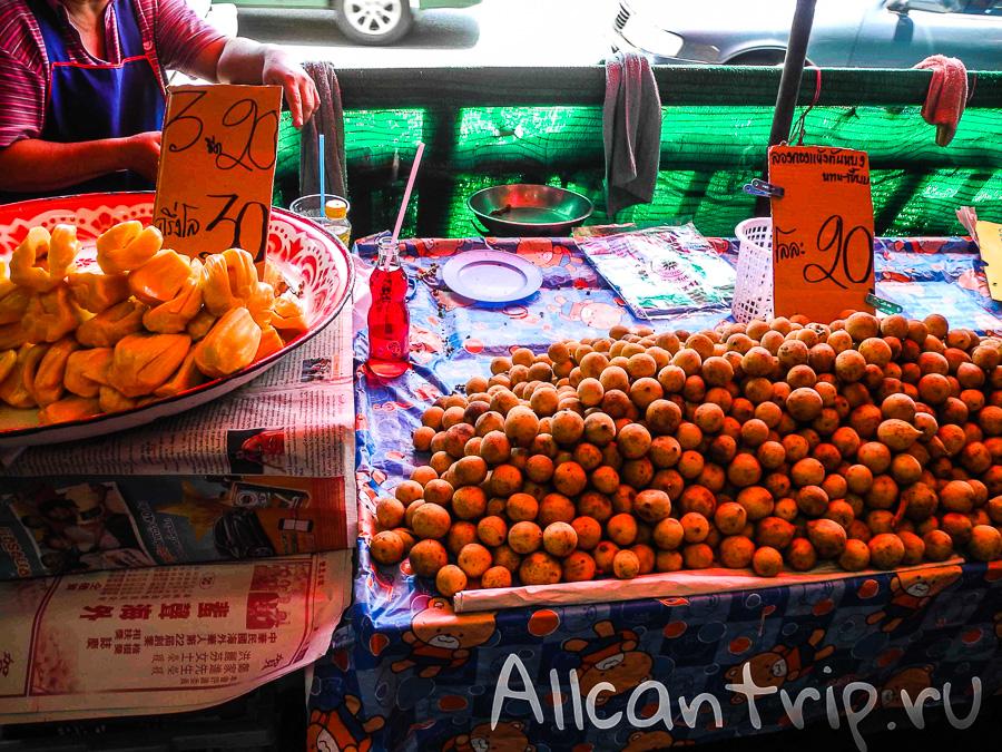Фруктовый рынок на Самсен Роад (Samsen road) лангсат