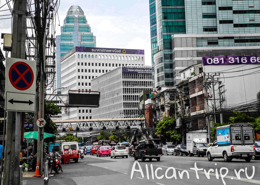 Бангкок в районе Пантип Плаза