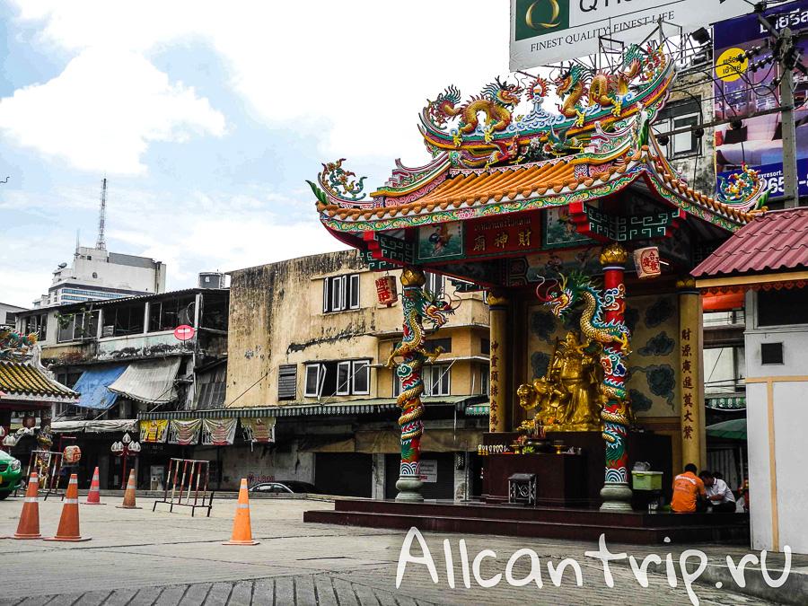 Китайский храм в центре Бангкока