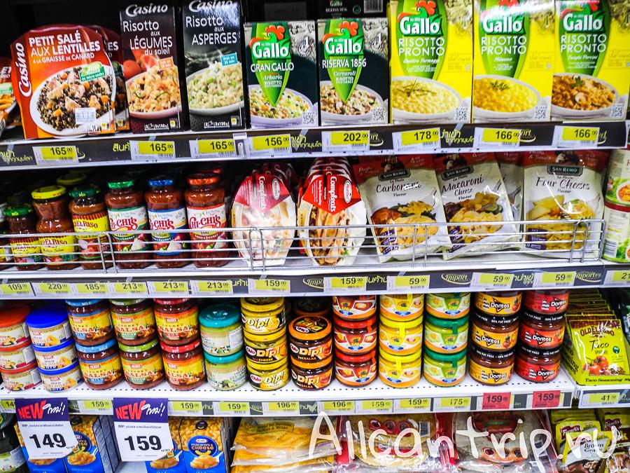 Гипермаркет Big C в районе Пратунам в центре Бангкока