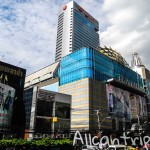 Big C в Бангкоке в районе Пантип Плаза
