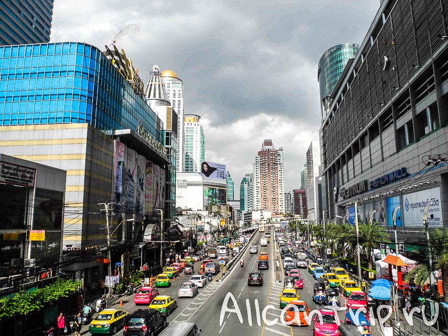 Современный центр Бангкока