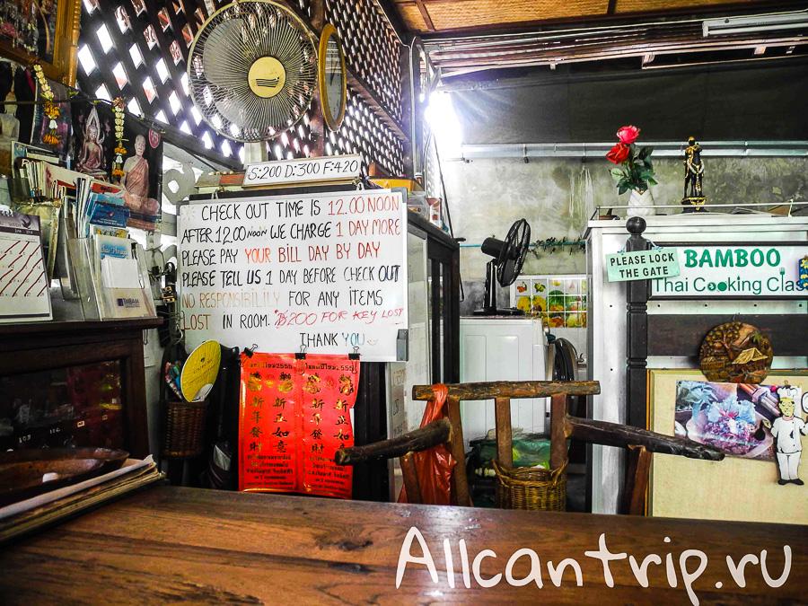 Bamboo guesthouse Бюджетный гестхаус недалеко от Каосана