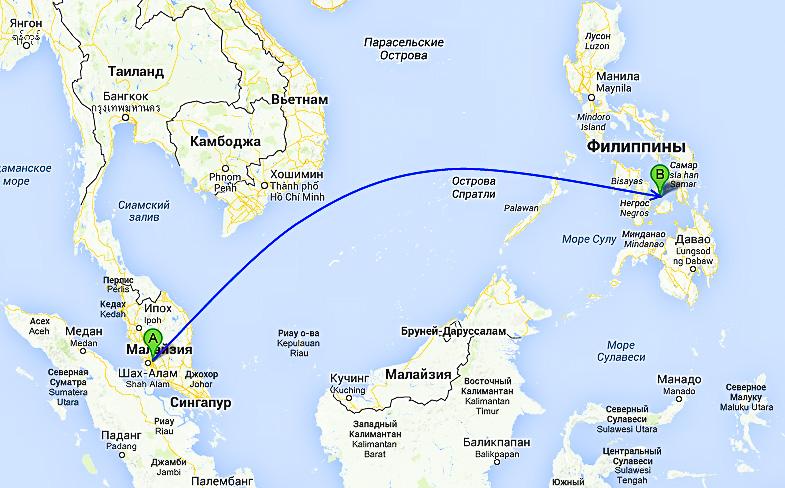 Маршрут Малайзия-Филиппины