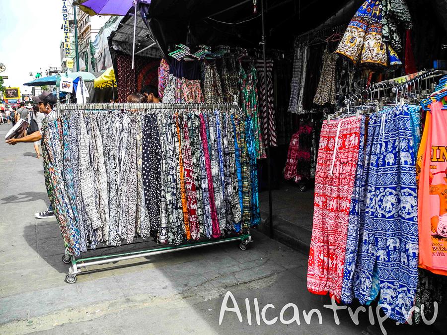 Одежда на Каосан Роад (Khao San road)