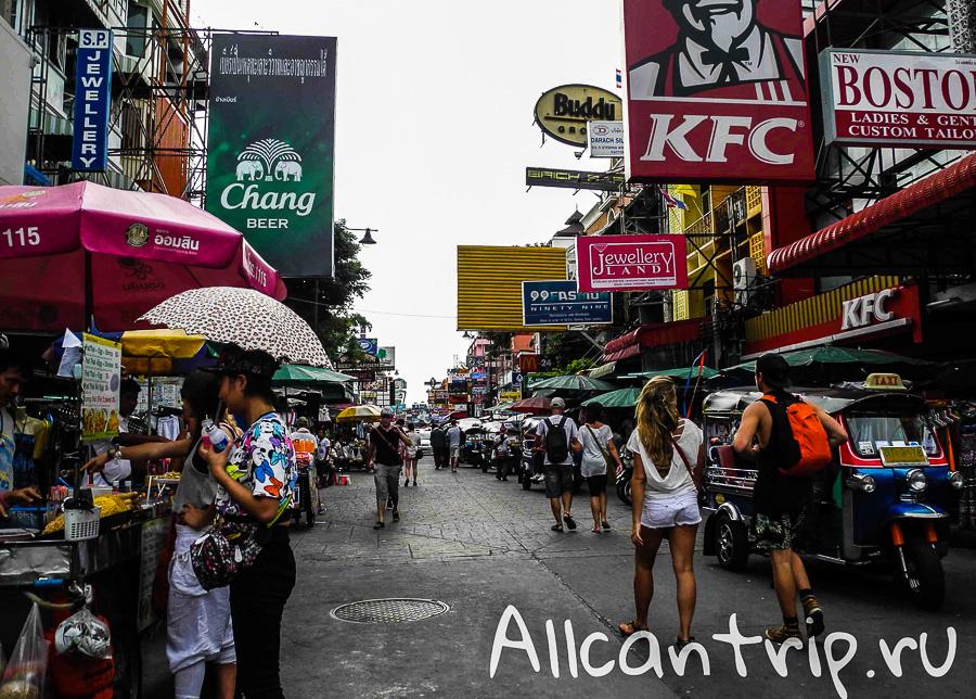 Туристическая улица Бангкока Каосан Роад (Khao San road)