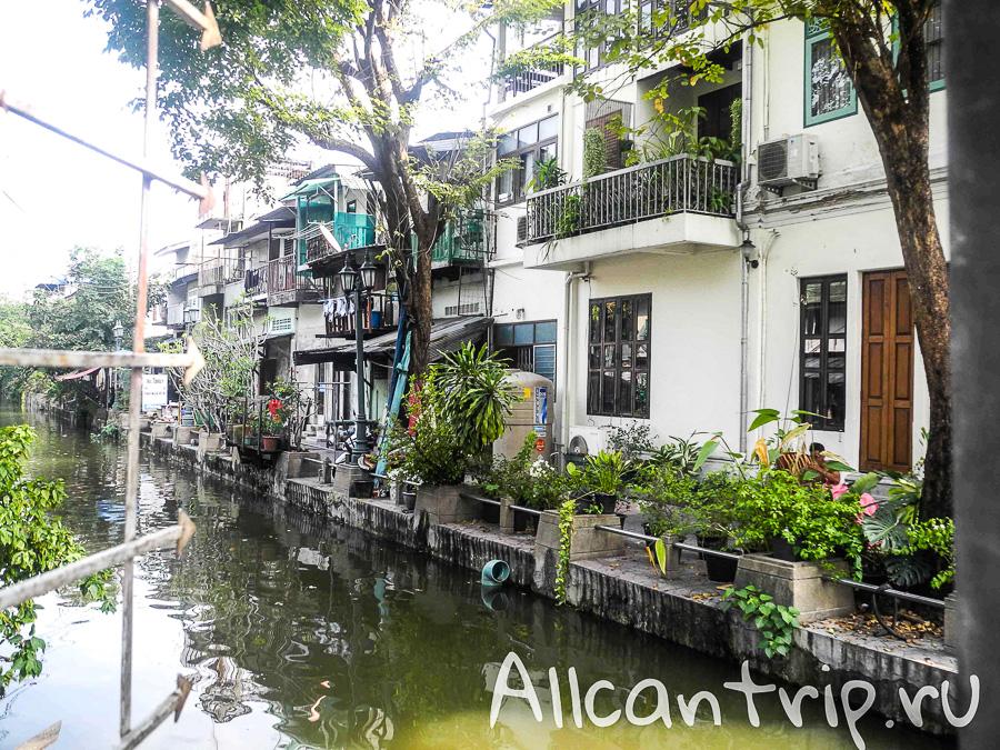 Клонги Бангкока