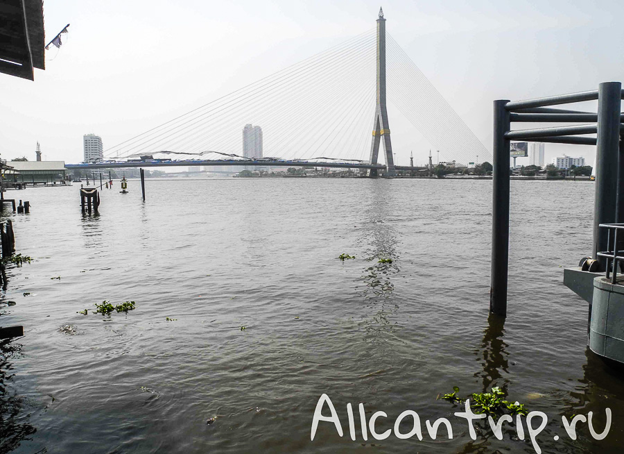 Мост через реку Chao Phraya
