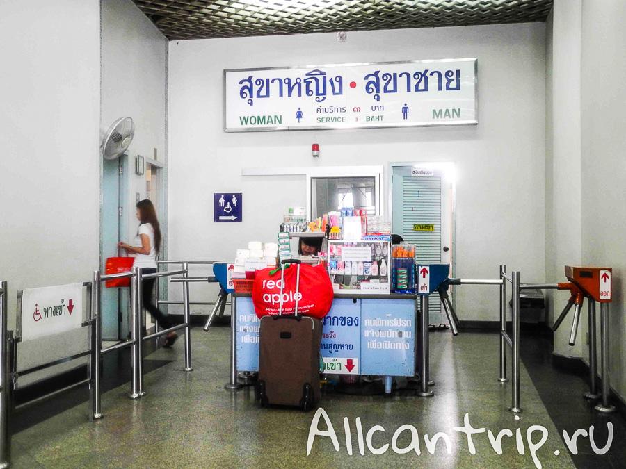 Северный автовокзал Mo Chit Бангкока