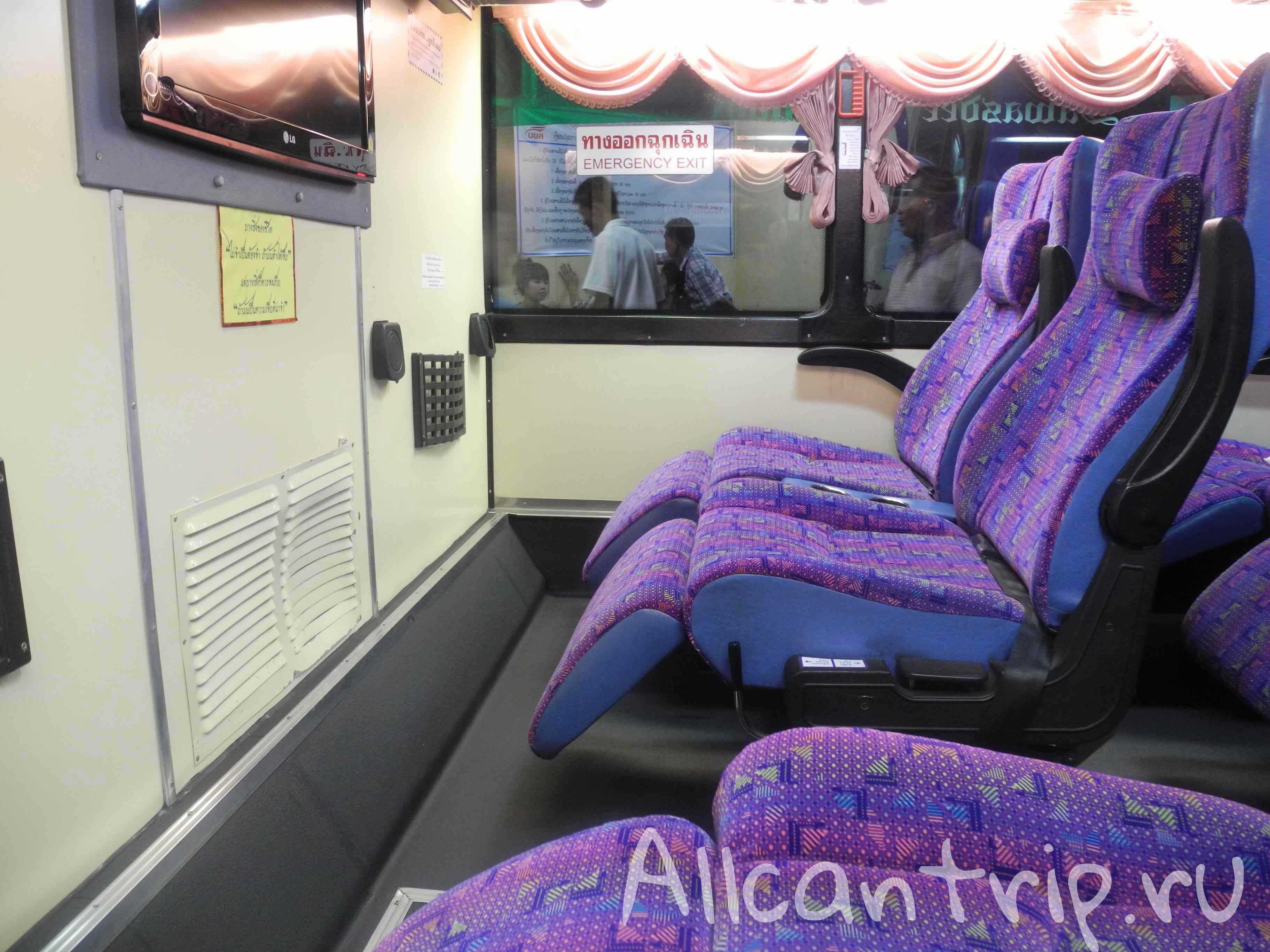 Автобус Бангкок-Вьентьян