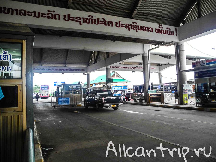 Из Бангкока во Вьентьян на автобусе