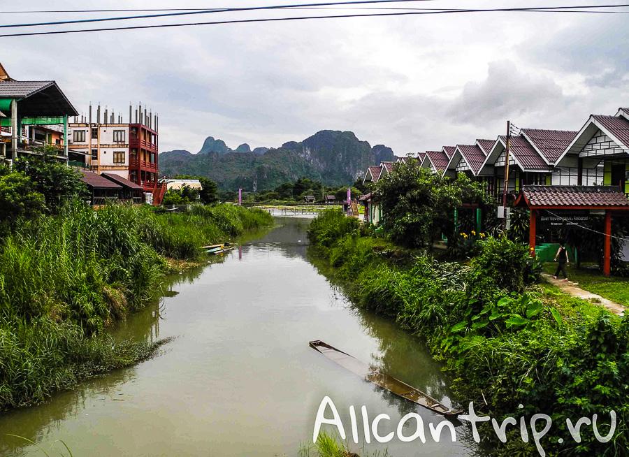 Улицы Ванг Вьенга