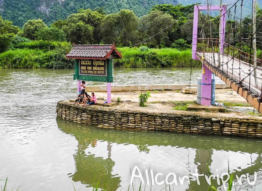 Окрестности Ванг Вьенга