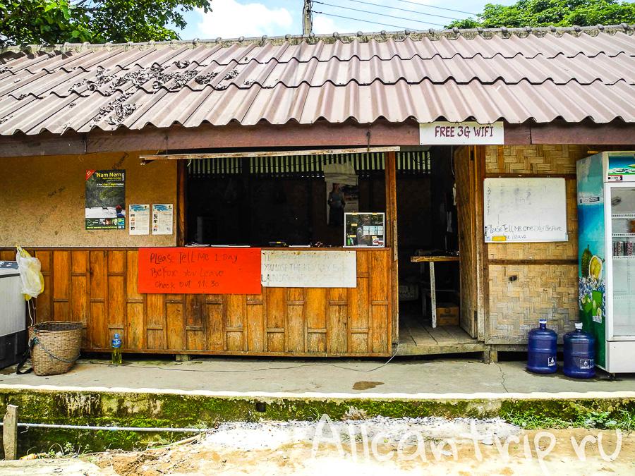 Бюджетное жилье в Ванг Вьенге
