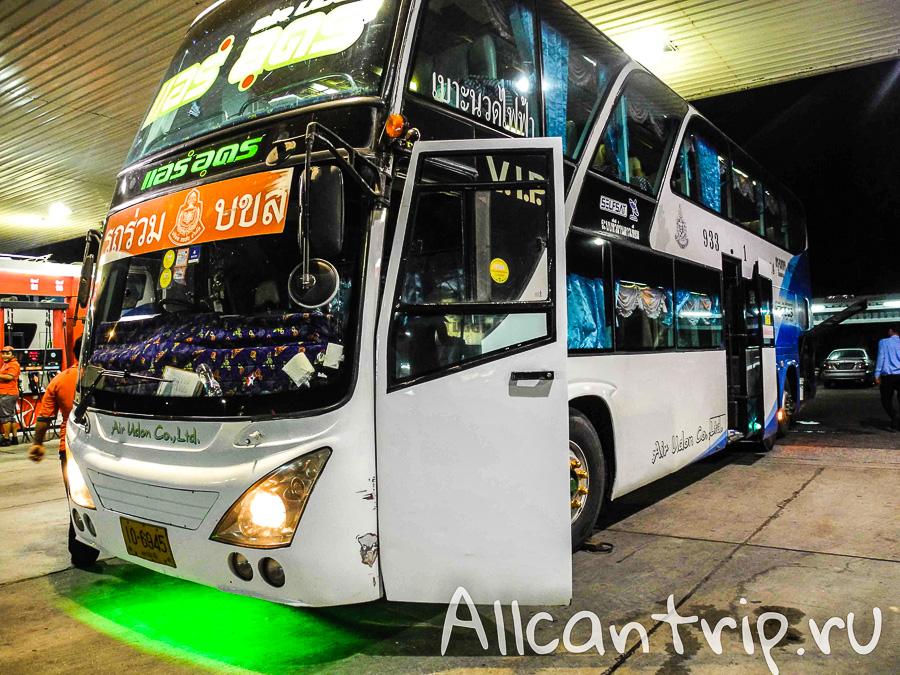 Из Ванг Вьенга в Бангкок на автобусе