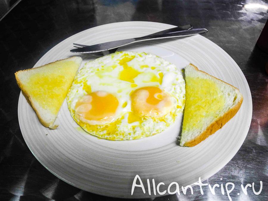 Завтрак в Бангкоке
