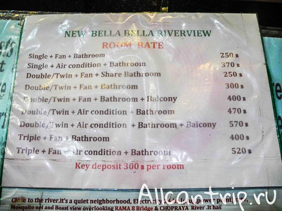 Цены в Bella Bella riverview Бюджетный гестхаус недалеко от Каосана