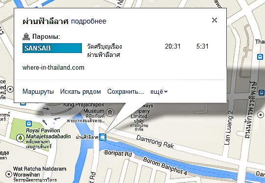 Карта с остановками на клонгах Бангкока