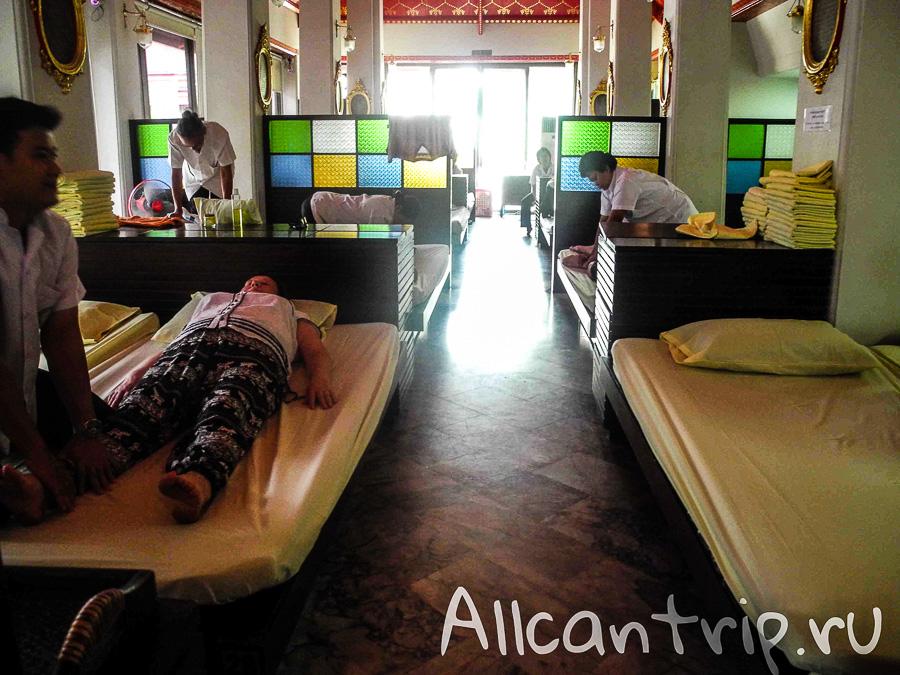 Массаж На территории храма Ват Пхо (Храм лежащего Будды) в Бангкоке