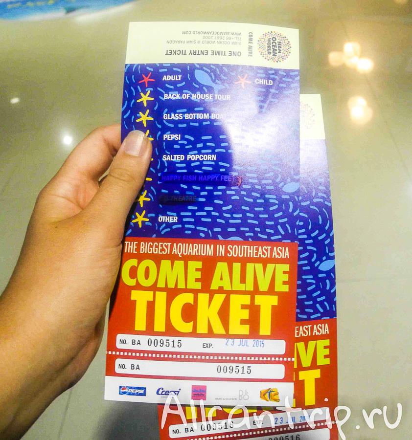 Билеты в Океанариум Siam Ocean World