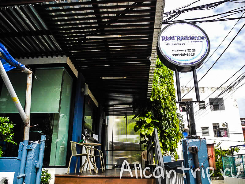 в отеле Riski Residence в Бангкоке