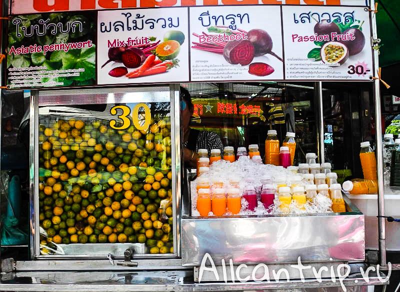 Свежевыжатые соки в Бангкоке