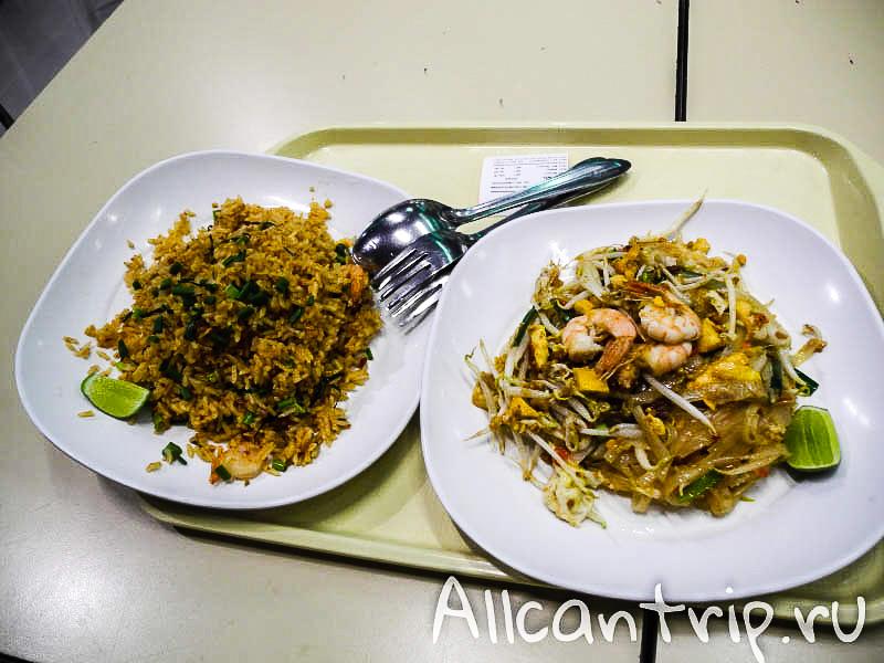 Падтай и жареный рис с креветками в Бангкоке