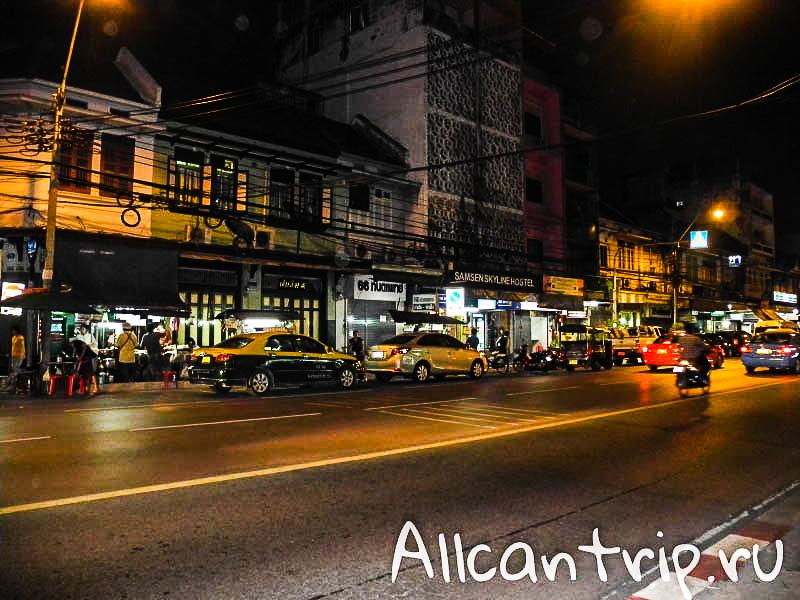 Samsen road ночью