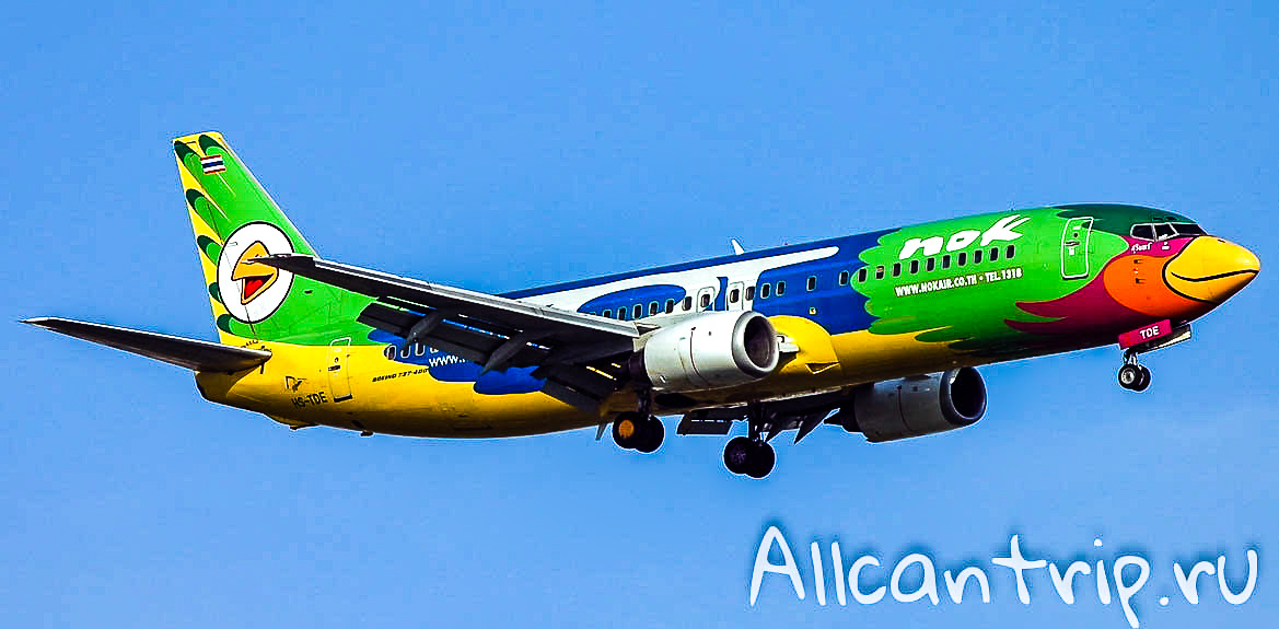 Самолет Nok Air