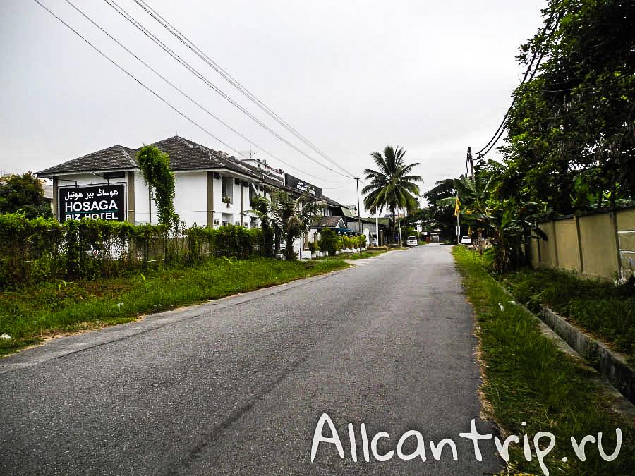 Бюджетное жилье в Кота-Бару