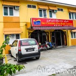 Где остановиться в Кота-Бару? Бюджетный гестхаус
