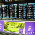 Международный аэропорт Бангкока Суварнабхуми (Suvarnabhumi Airport)