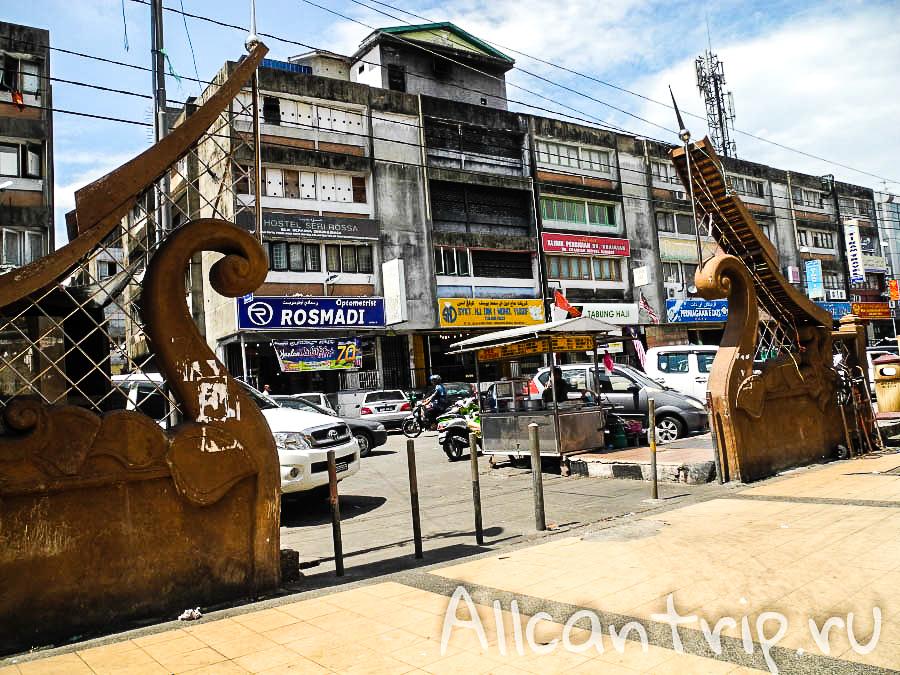 Ворота на рынок в Кота-Бару