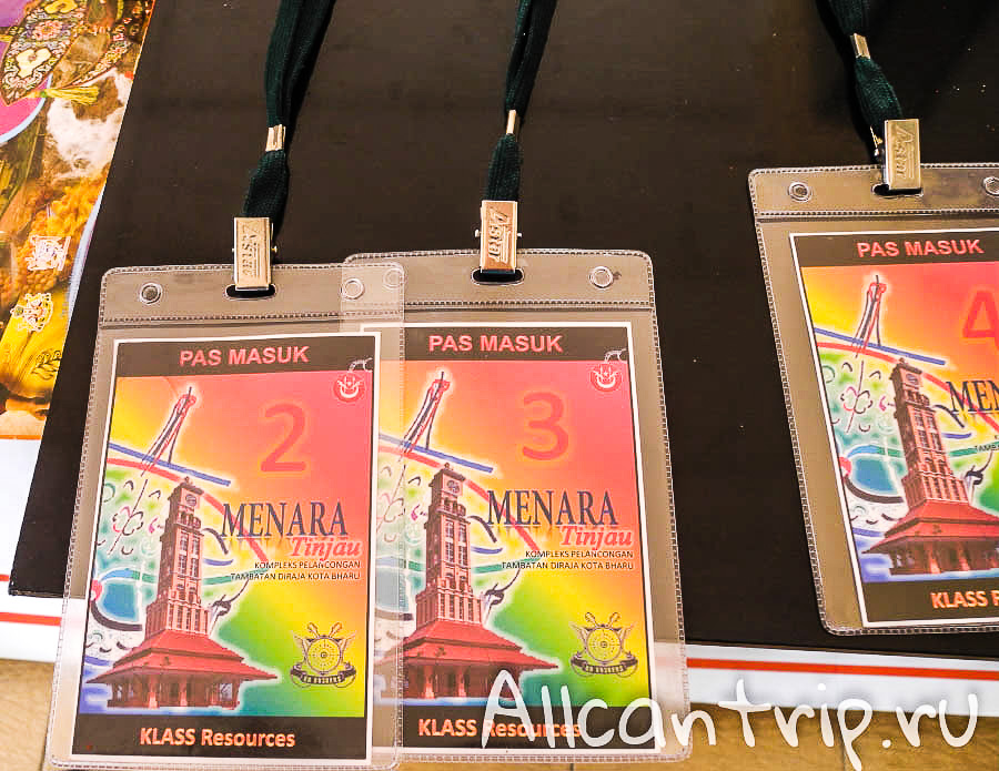 Билеты на смотровую площадку Кота-Бару