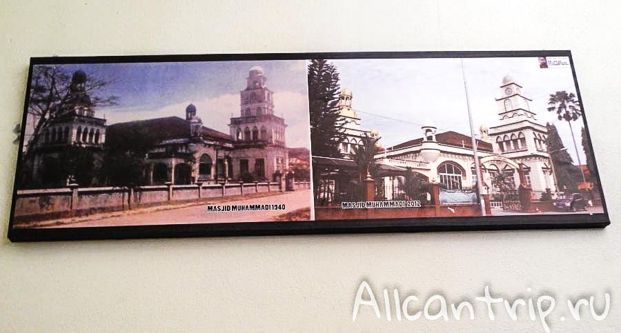 Картинки прошлого Кота-Бару