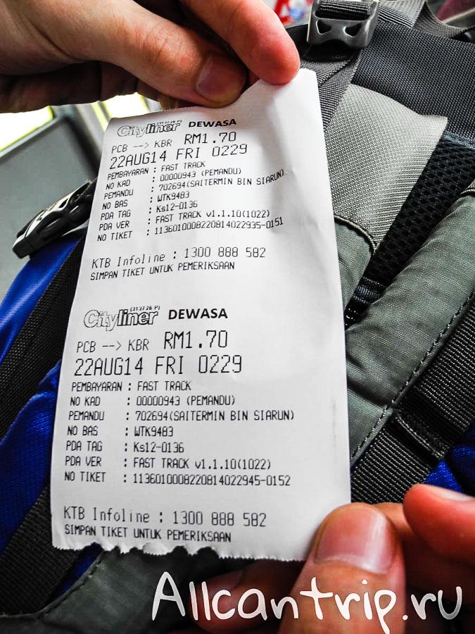Билет до пляжа PCB Кота-Бару