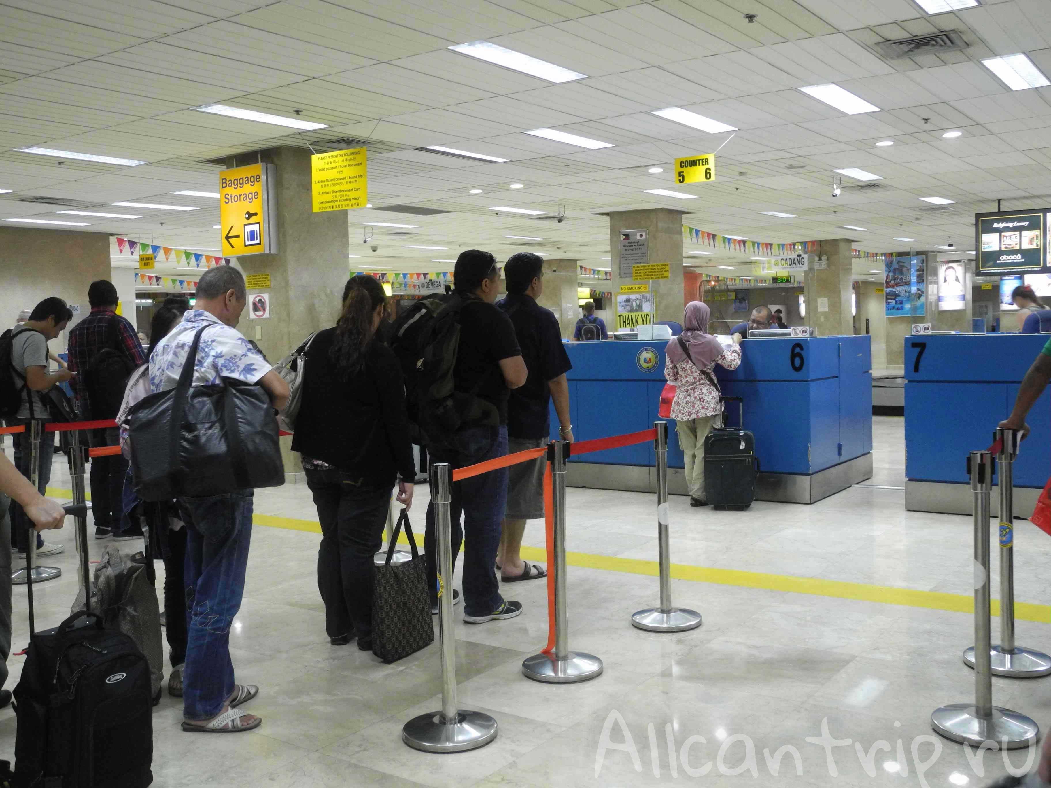 Очередь на паспортный контроль