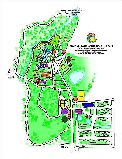 Карта сафари-парка на Самуи