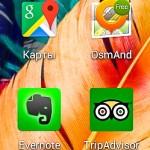 Топ-13 мобильных приложений и сервисов в путешествии