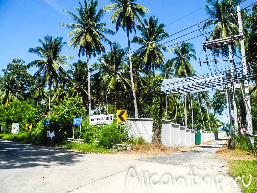 Въезд на пляж Lipa Noi Samui