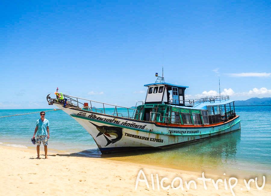 Лодка на пляже Самуи Маенам