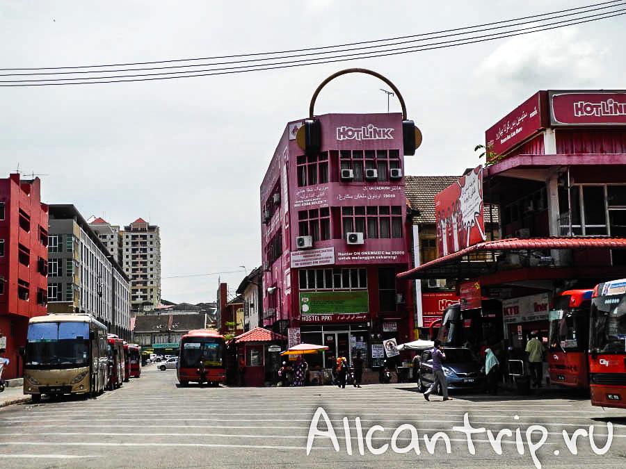 Центральный городской Автовокзал в Кота-Бару